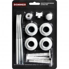 ROMMER 1/2 монтажный комплект 13 в 1 (RAL9016) c 3мя кронштейнами 6908600633151(97429)