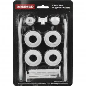 ROMMER 1/2 монтажный комплект c двумя кронштейнами 11 в 1 (RAL9016) 89575