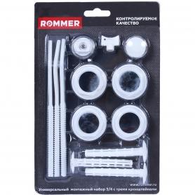 ROMMER 3/4 монтажный комплект 13 в 1 (RAL9016) c 3мя кронштейнами 6908600633359(97428)