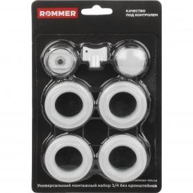 ROMMER 3/4 монтажный комплект 7 в 1 (RAL9016)