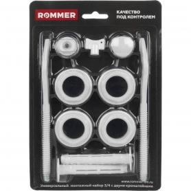 ROMMER 3/4 монтажный комплект c двумя кронштейнами 11 в 1 (RAL9016) 89576