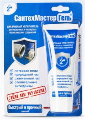 Анаэробный герметик